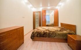 1-комнатная квартира, 35 м², 3/5 этаж посуточно, Ауельбекова 129 — Назарбаева за 6 000 〒 в Кокшетау