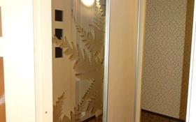 2-комнатная квартира, 54 м² помесячно, Стрелка 54 за 180 000 〒 в Усть-Каменогорске
