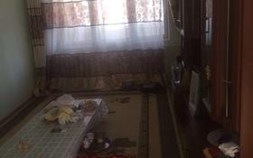 3-комнатная квартира, 64 м², 3/5 эт. помесячно, Абая 4 за 50 000 ₸ в Кентау