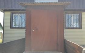 4-комнатный дом, 87 м², 7 сот., Ондирис 2 — 50 лет Октября за 3.5 млн ₸ в Кокшетау