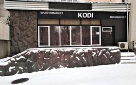 Магазин площадью 166 м², Навои — Биржана за 870 000 〒 в Алматы, Бостандыкский р-н