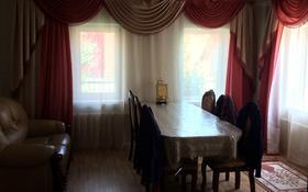 6-комнатный дом помесячно, 115 м², Декабристов 65 за 200 000 ₸ в Павлодаре