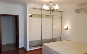 3-комнатная квартира, 120 м², 4 этаж помесячно, Аль-Фараби 53 — Шашкина за 300 000 〒 в Алматы