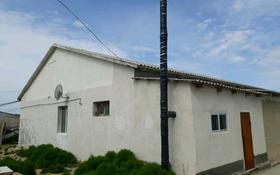 5-комнатный дом, 13 м², Аэропорт 215 за 16 млн 〒 в Кульсары