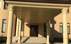 8-комнатный дом, 690 м², 27 сот., Жилгородок за 330 млн ₸ в Атырау