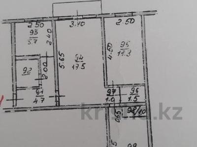 3-комнатная квартира, 58 м², 5/5 эт., Райымбека (Ташкентская) — Фурманова за 17.8 млн ₸ в Алматы, Медеуский р-н — фото 6