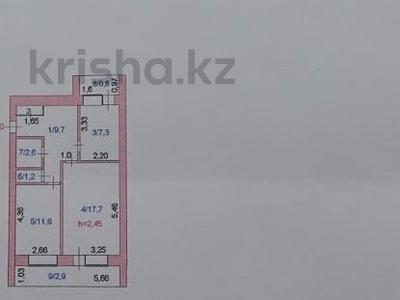 2-комнатная квартира, 55 м², 6/6 эт., Осипенко 2а за 8 млн ₸ в Кокшетау