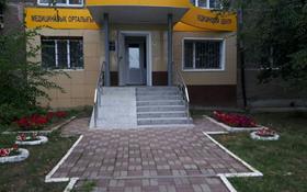 Офис площадью 60 м², Строительная 4 за 20 млн ₸ в Костанае