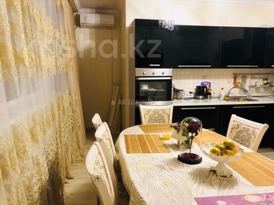 3-комнатная квартира, 117 м², 4 эт. помесячно, Сауран 3/1 за 220 000 ₸ в Нур-Султане (Астана), Есильский р-н
