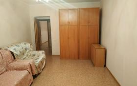 2-комнатная квартира, 67.6 м², 2/9 этаж, Куйши Дина за 19.3 млн 〒 в Нур-Султане (Астана), Алматинский р-н