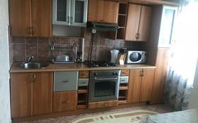3-комнатная квартира, 70 м², 5/9 эт., проспект Шакарима 38 за 17 млн ₸ в Семее