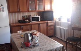 4-комнатный дом, 80 м², 6 сот., ул. Степная 6-1 — Усть-Каменогорск за 11 млн ₸