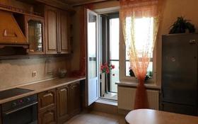 2-комнатная квартира, 56 м², 5/9 этаж посуточно, Ауэзова 47 за 8 000 〒 в Экибастузе