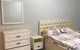 2-комнатная квартира, 55 м² посуточно, Казыбек би 142 — Койгельди за 6 000 〒 в Таразе