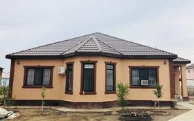 5-комнатный дом, 156 м², 8 сот., Бейбарыс — Амандосова за 30 млн 〒 в Атырау