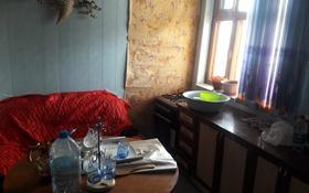 5-комнатный дом, 150 м², 5 сот., Конаева — Абая за 19.5 млн ₸ в