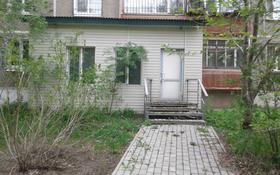 Офис площадью 84 м², Кшт,ул.Утепова 7 за 29 млн ₸ в Усть-Каменогорске