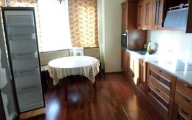 3-комнатная квартира, 112 м², 5/8 эт. помесячно, Мичурина 23а за 252 000 ₸ в Караганде, Казыбек би р-н