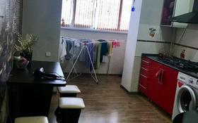 1-комнатная квартира, 38 м², 6/6 эт., 31А мкр, 31а 14 — 32б за 9 млн ₸ в Актау, 31А мкр