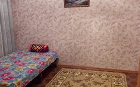 2-комнатная квартира, 46 м², 4/5 эт. помесячно, Акмечить 31/17 за 70 000 ₸ в
