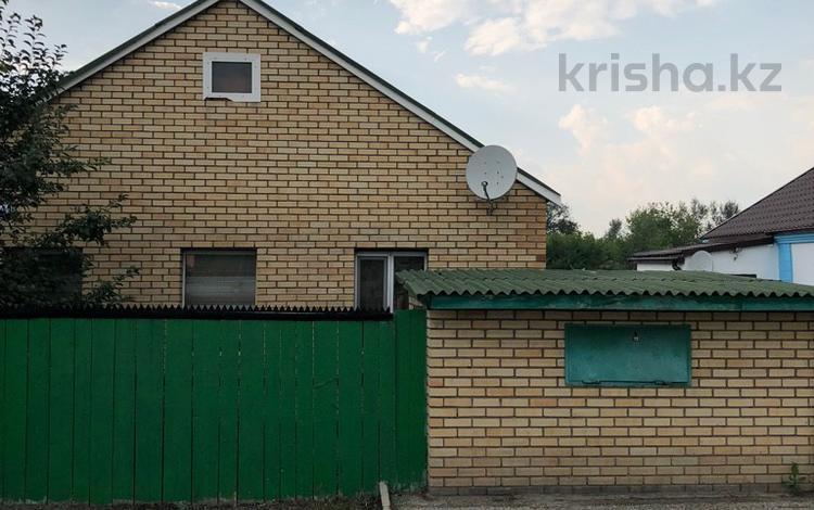 3-комнатный дом, 90 м², 6 сот., Гражданская 41 за 13.5 млн 〒 в
