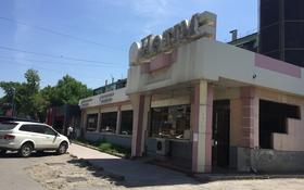 Магазин площадью 1051 м², Проспект Б.Момышулы 17-1 — Улица Г.Иляева за 350 млн ₸ в Шымкенте, Абайский р-н