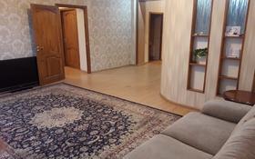 3-комнатная квартира, 98 м², 7/12 этаж, Керемет — Тимирязева за 46.7 млн 〒 в Алматы, Бостандыкский р-н