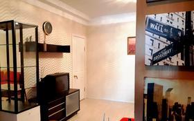 5-комнатная квартира, 103 м², 1 эт., Нурпеисова — Емцова за 23 млн ₸ в Алматы, Алатауский р-н