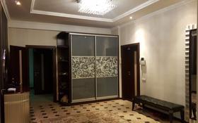 4-комнатная квартира, 205 м², 11/16 эт., Муканова 241 — Шевченко за 123 млн ₸ в Алматы, Алмалинский р-н
