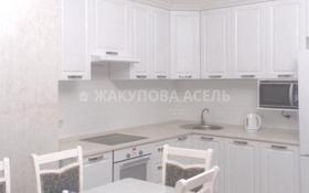 3-комнатная квартира, 97 м², 4/14 эт., Ханов Керея и Жанибека за 31.5 млн ₸ в Астане, Есильский р-н