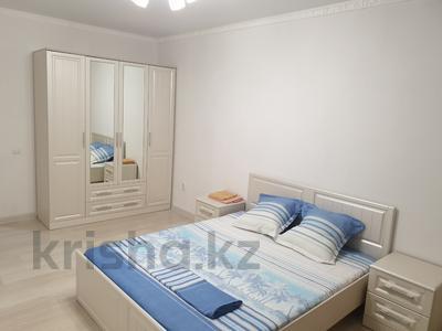 2-комнатная квартира, 85 м², 5/9 этаж посуточно, Акан Сери 40 — Женис за 10 000 〒 в Кокшетау