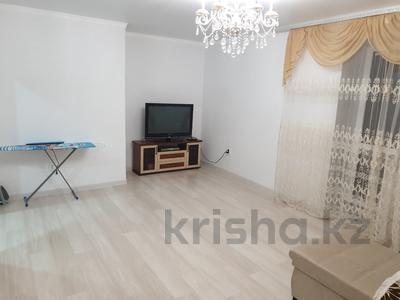 2-комнатная квартира, 85 м², 5/9 этаж посуточно, Акан Сери 40 — Женис за 10 000 〒 в Кокшетау — фото 13
