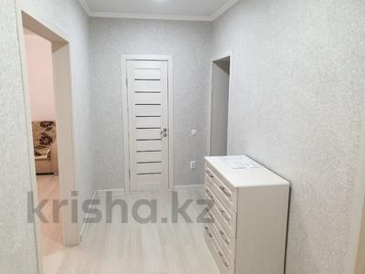 2-комнатная квартира, 85 м², 5/9 этаж посуточно, Акан Сери 40 — Женис за 10 000 〒 в Кокшетау — фото 7