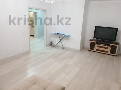 2-комнатная квартира, 85 м², 5/9 этаж посуточно, Акан Сери 40 — Женис за 10 000 〒 в Кокшетау — фото 12