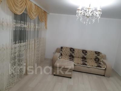 2-комнатная квартира, 85 м², 5/9 этаж посуточно, Акан Сери 40 — Женис за 10 000 〒 в Кокшетау — фото 8