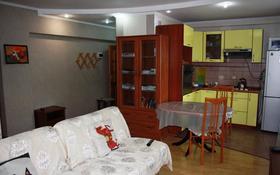 2-комнатная квартира, 48.1 м², 1/5 этаж, мкр Самал-2, Мендикулова за 30.5 млн 〒 в Алматы, Медеуский р-н