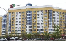 1-комнатная квартира, 47 м², 9/9 этаж помесячно, Тайманова 58 за 150 000 〒 в Атырау