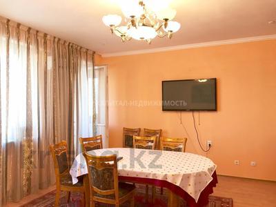 2-комнатная квартира, 87 м², 10/13 этаж, Достык за 37 млн 〒 в Нур-Султане (Астана)