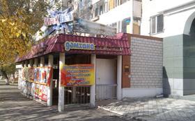 Продам Кафе за 20 млн 〒 в Павлодаре