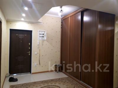 4-комнатная квартира, 160 м², 16/18 этаж, Кенесары 44 за 46 млн 〒 в Нур-Султане (Астана), Алматы р-н — фото 5