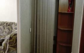 2-комнатная квартира, 45 м², 4/5 этаж помесячно, проспект Мира 98 за 70 000 〒 в Темиртау