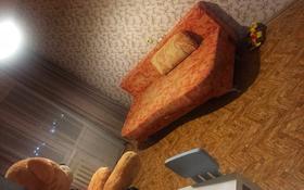2-комнатная квартира, 65 м², 8/10 эт., 8 микрорайон 76а за 6.8 млн ₸ в Темиртау