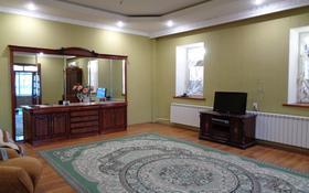 Офис площадью 450 м², Марата Оспанова — Братья Жубановых за 72 млн ₸ в Актобе, Новый город
