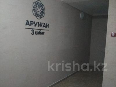 1-комнатная квартира, 33 м², 3/9 этаж, Ильяса Омарова 23 за 12.8 млн 〒 в Нур-Султане (Астана), Есиль р-н — фото 9