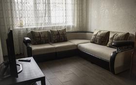 1-комнатная квартира, 30 м², 1/5 этаж посуточно, Интернациональная улица — Астана за 5 000 〒 в Петропавловске
