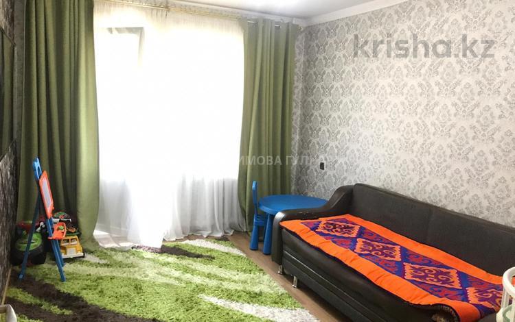 2-комнатная квартира, 42 м², 4/4 этаж, Тимирязева за 14.9 млн 〒 в Алматы, Бостандыкский р-н