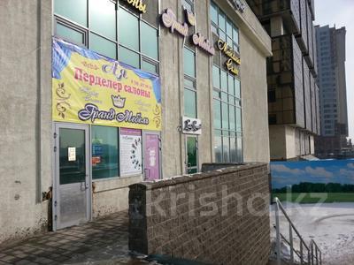 Офис площадью 340 м², проспект Бауыржана Момышулы 2 за 130 млн ₸ в Нур-Султане (Астана), Алматинский р-н