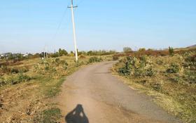 Участок 2 га, Каргалы (п. Фабричный) за 4 млн ₸