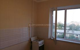 1-комнатная квартира, 40 м², 8/9 этаж, мкр Аксай-2 27 за 13.6 млн 〒 в Алматы, Ауэзовский р-н