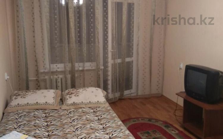 1-комнатная квартира, 32 м² посуточно, Макатаева 198 — Кожамкулова за 4 000 ₸ в Алматы, Алмалинский р-н